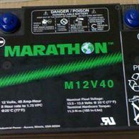 M12V40GNB蓄电池批发