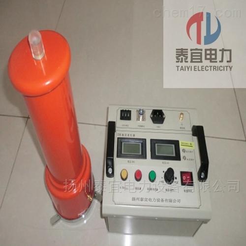 中频直流高压发生器承试五级