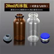 55ml方精油瓶调配瓶