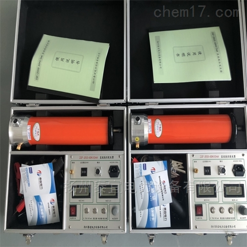 防尘静电直流高压发生器承试五级