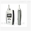 手持式叠氮酸气体检测仪