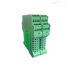 PRG-2200RS485一进一出隔离式安全栅数字通讯输入