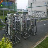 新型電子材料高純水設備