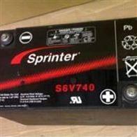 S6V740GNB蓄电池区域销售