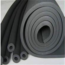 3公分连云港市橡塑保温板供应厂家