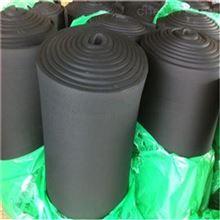 b1级北京市20厚橡塑保温板厂家