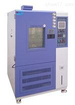 臭氧测试箱