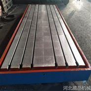 厂家批发热卖铸铁试验平台HT250焊接平台