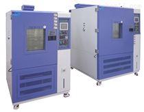 ZT-CTH-1000L低溫低濕線性濕度箱