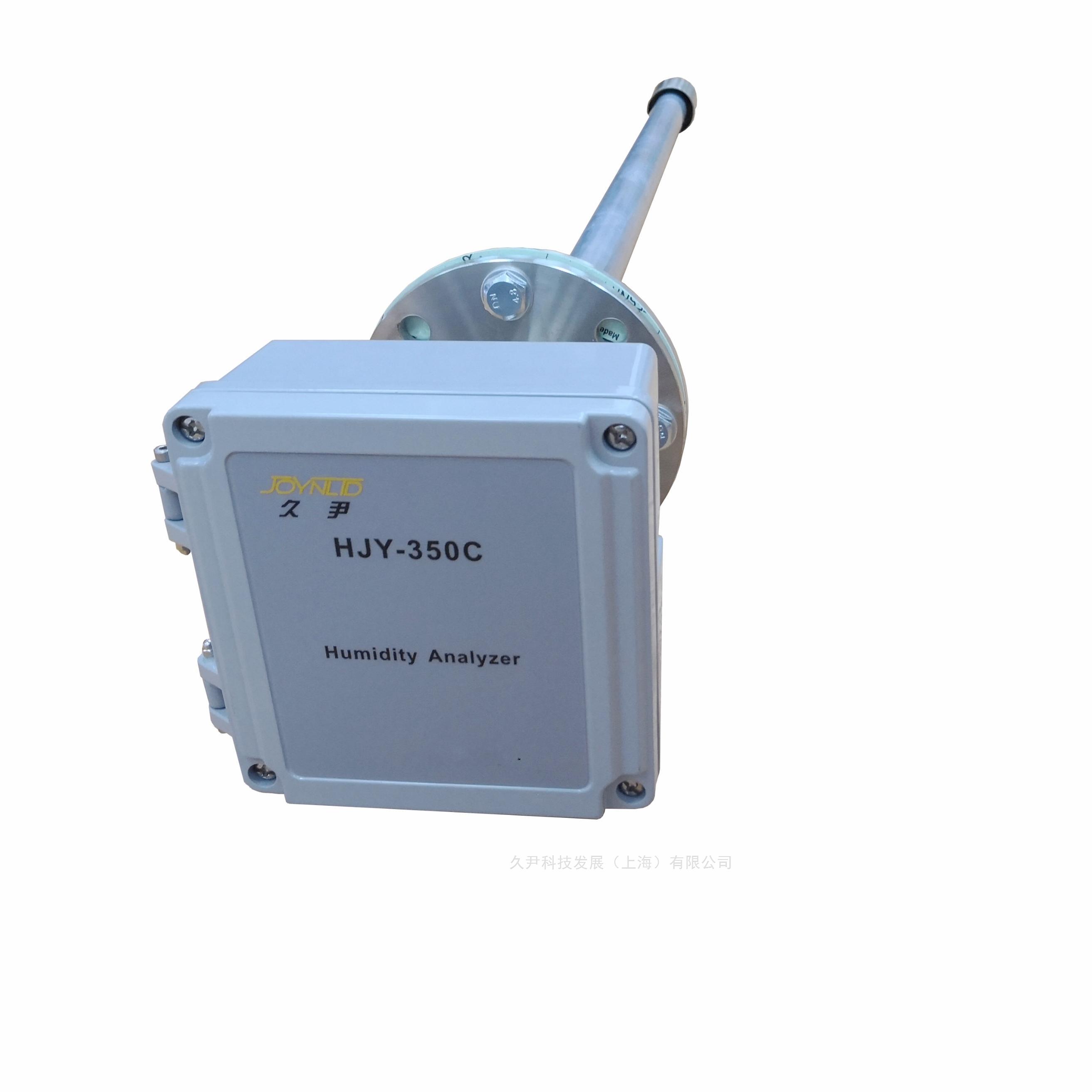 烟气湿度仪 烟气消白水分仪