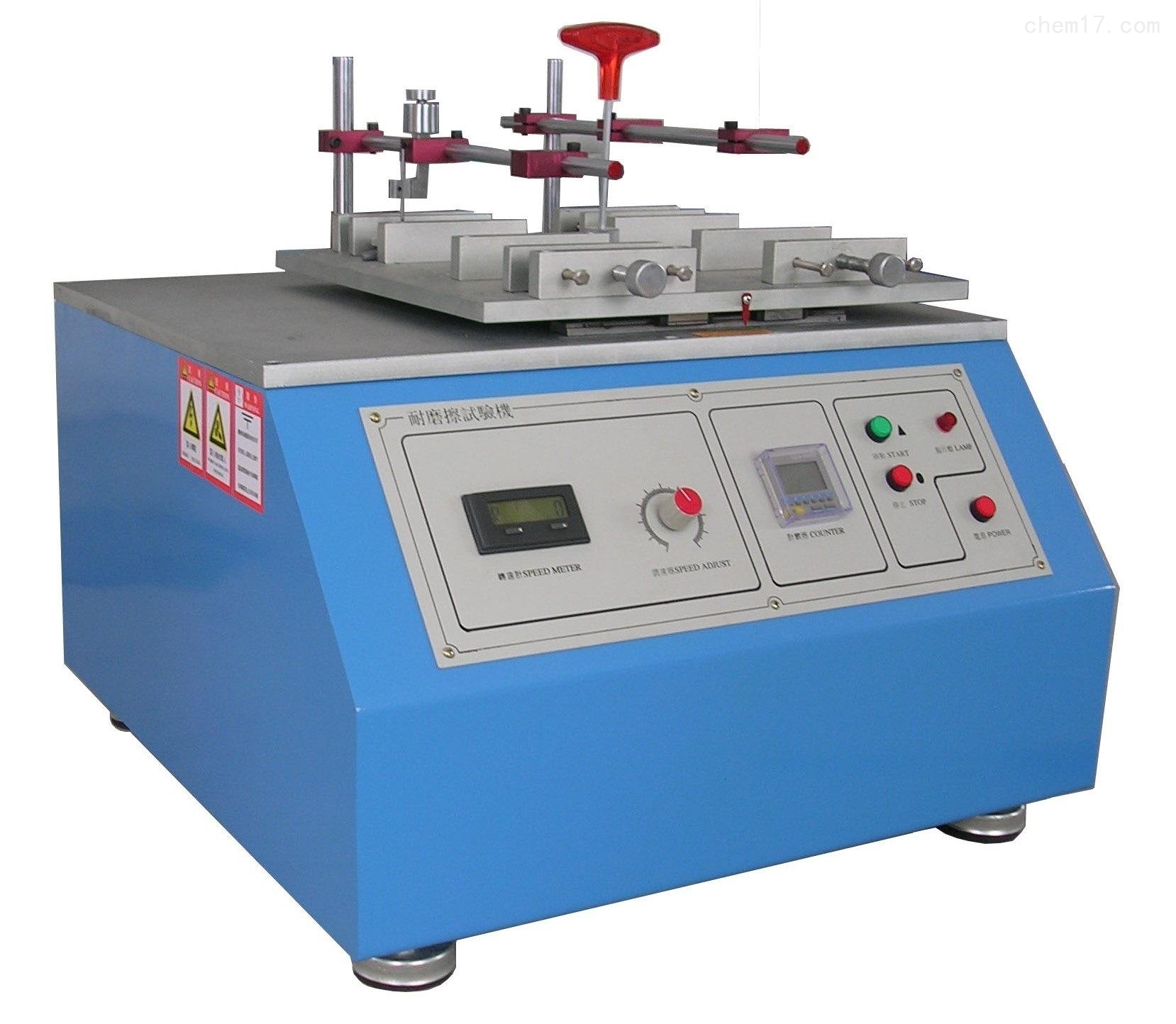 Alcohol abrasion test machine