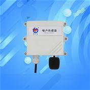 工业级高精度气象噪声传感器
