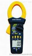 DM6050+数字钳形表深圳胜利DM6050+数字钳形表