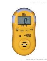 CO-110一氧化碳检测仪香港CEM  CO-110一氧化碳检测仪