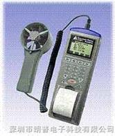 AZ9871列表式温度/湿度/结露/湿球/风速/风量测量仪中国台湾衡欣AZ9871列表式温度/湿度/结露/湿球/风速/风量测量仪