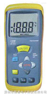 DT-612数显双通道温度表香港CEM DT-612数显双通道温度表