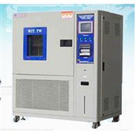 科迪生产医疗生物药品稳定性恒温恒湿试验箱