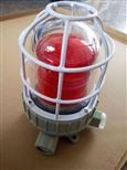工业用防爆声光报警器dc24v 100分贝220V