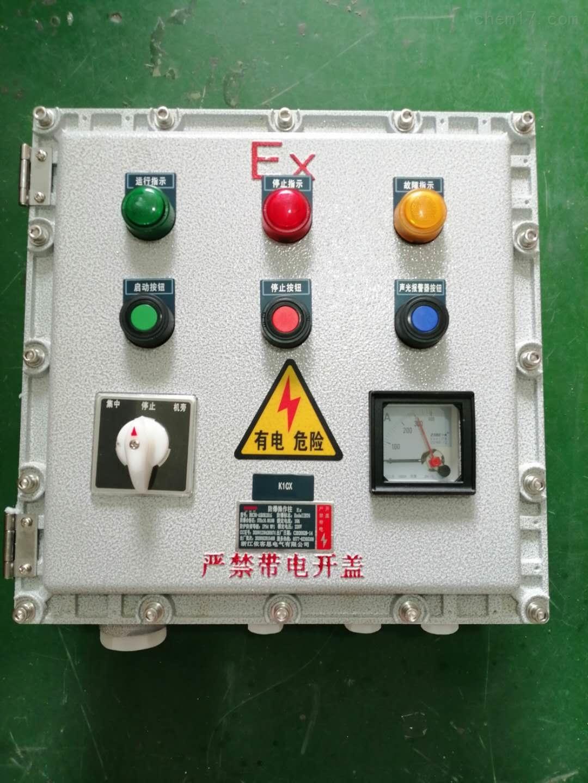 防爆现场控制按钮箱BZC51-A2铝合金操作柱