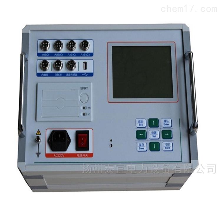 高品质断路器特性测试仪承试五级