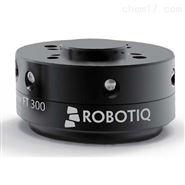 加拿大Robotiq 力矩传感器 末端执行器