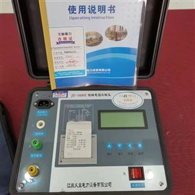 JY抗干扰型绝缘电阻测试仪