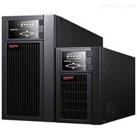 6KVA山特UPS高频机C6K参数
