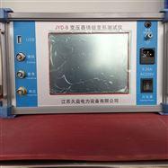 JY系列高品质变压器绕组变形测试仪