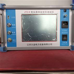 JYD变压器绕组变形测量仪