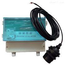 分体式超声波液位变送器