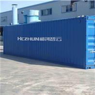 HCMag磁混凝设备解决分散供水