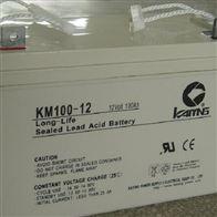 KM100凯鹰蓄电池销售商