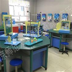 南师大中小学科学探究实验室产品及方案