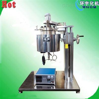 GSH5L高温高压不锈钢电加热反应釜