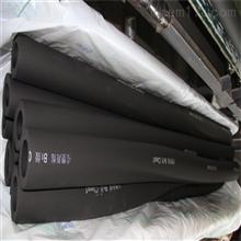 30厚北京市b1级橡塑保温套管厂家