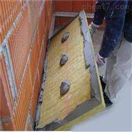 5公分岩棉保温板价格