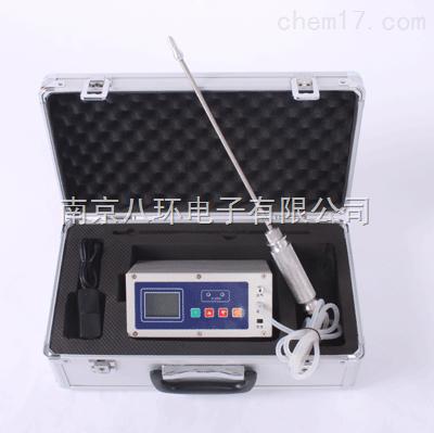 BX80+-二氧化碳检漏仪/CO2检漏仪