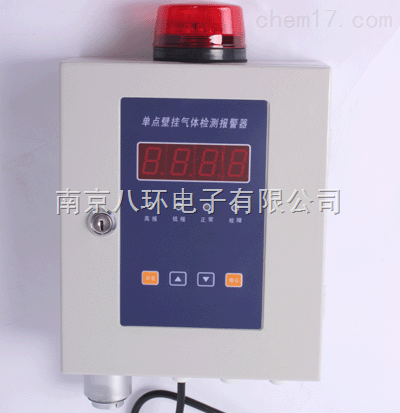 BG80-F-氟气报警器/HF报警器