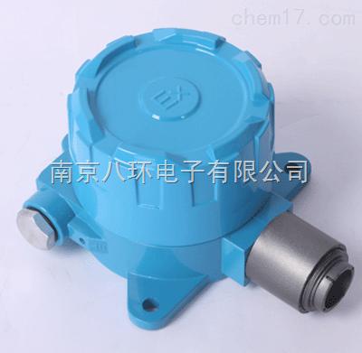 BG80-六氟化钨检测变送器/WF6检测变送器