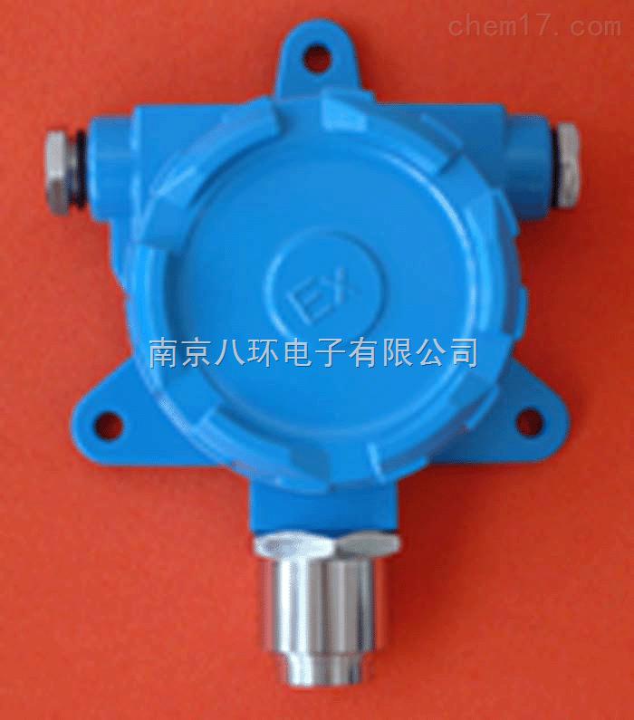 BG80-乙醇檢測變送器/C2H5OH檢測變送器