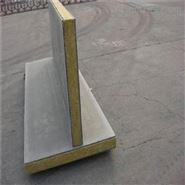外墙砂浆复合岩棉板零售批发