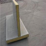 140kg外墙砂浆复合岩棉板零售批发