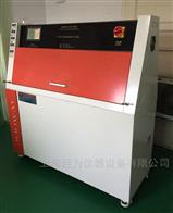 JW-上海紫外老化试验箱性能