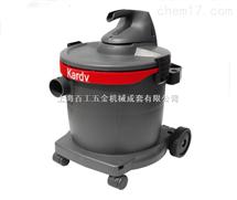 凯德威AS-1032吸尘器