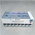 HH-8CJ數顯恒溫磁力攪拌水浴鍋