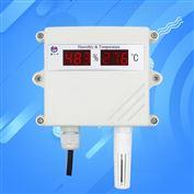 建大仁科485温度变送器