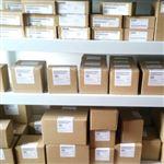 六安西门子S7-200 SMART模块代理商