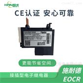 EOCRSP10RMEOCR电动机保护器EOCRSP-10RY7