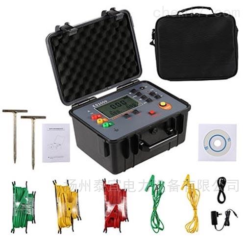 智能型接地电阻测试仪