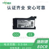EOCRSE2-05NS/30NS/60NSEOCR-SE2的优势低成本、高性能著称的产品